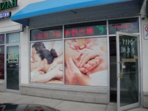 Othilie massage parlor